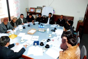 ec_meeting